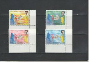 BAHRAIN:  Sc.456-59 /***UNITED NATIONS-50th ANNIVERSARY ***/ Complete Set / MNH