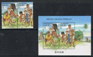 NAURU 1994 CHILDS BEST FRIEND & HONG KONG 94 & SINGPEX 94 OVERPRINTS
