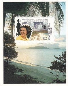Virgin Islands  #746 MNH  CV $8.00  (Z1590)