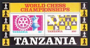 Tanzania World Chess Championship MS SG#MS463 SC#305a