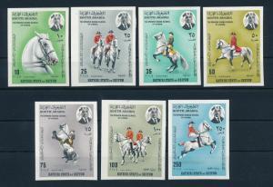 [95477] Aden Kathiri State Seiyun 1967 Spanish Riding School Horses Imperf. MNH