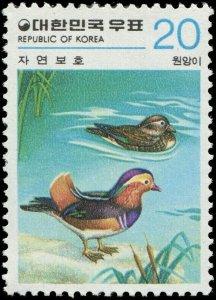 Korea 1979 Sc 1151 Bird Mandarin Ducks