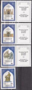 Uzbekistan 57-60 1994 Views Cpl MNH