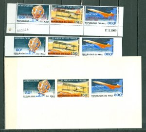 MALI 1969 #C68-70 CONCORDE-BALLOONS  SLECTION STRIPS(PERF.&IMPERF) + PROOF MNH