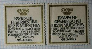 Bavarian Trade 1912 Munich Geramny Philatelic Souvenir Ad Label