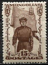 Mongolia; 1932; Sc. # 66; */MH Single Stamp