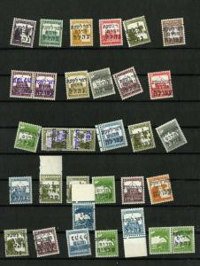 Palestine Stamp Lot Rare With Overprints Errors Inverted Etc