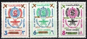 Saudi Arabia #252z-254z Airmail Overprints MNH CV $10.00 (P593)