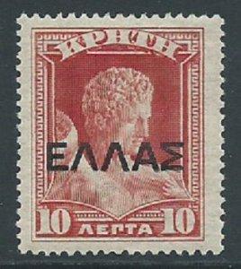 Crete, Sc #114, 10 l, MH