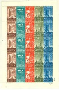 BD: XL item Egypt 451a mint full sheet (5 strips of 5) CV $13.75+