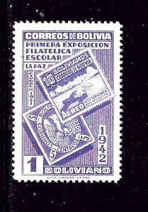 Bolivia 279 MNH 1942 Stamp Exposition