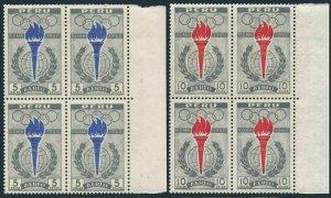 Peru C172-C173 blocks/4,MNH.Michel 605-606. Olympics Rome-1960.