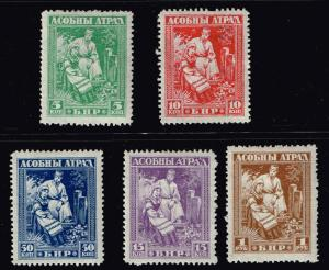 RUSSIA STAMP WHITE RUSSIA PERF. MH/OG STAMPS LOT