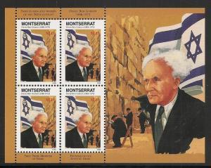 Montserrat 936 Ben-Gurion m/s MNH