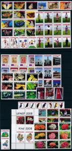 Surinam Suriname 2008 Complete Year Set  MNH