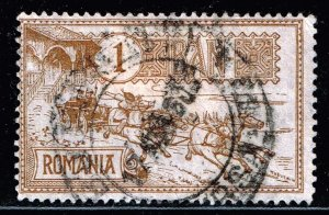 ROMANIA STAMP 1903 Horses - Mail Coach 1B used