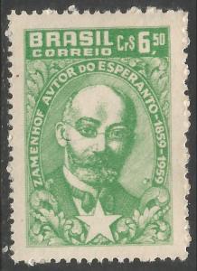 BRAZIL 905 MNH Z1961-2