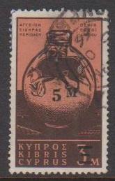 Cyprus Sc#206 Used