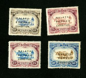 Kedah Stamps # 3a-16b VF OG LH Set of 4 Scott Value $150.00
