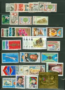 EDW1949SELL : CAMEROON Beautiful VFMNH collection of ALL DIFF Cplt sets Cat $216