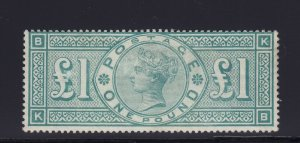 GB Scott # 124 F-VF OG unused previously hinged nice color cv $ 4000 ! see pic !