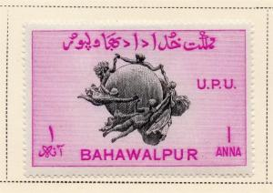 Indian States Bahawalpur 1949 Early Issue Fine Mint Hinged 1a. 084678