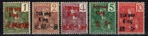 France Tchongking #17-21   F-VF Unused CV $42.50 (X2512)