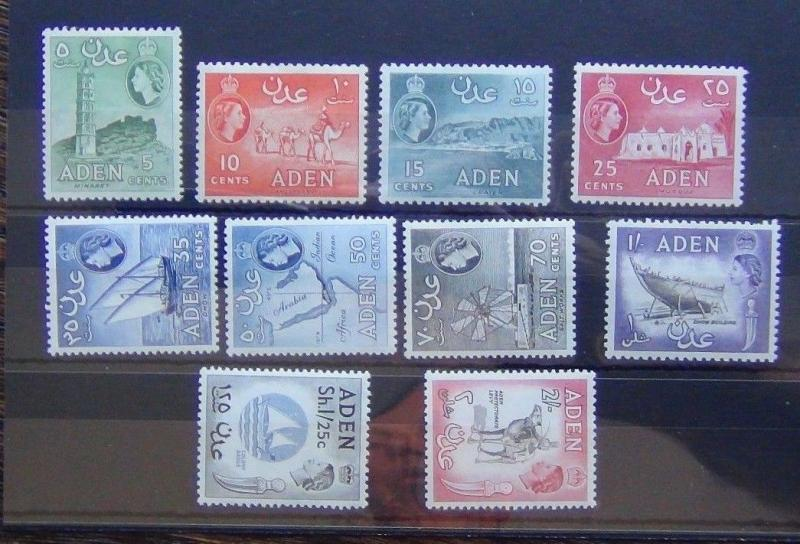Aden 1964 - 1965 set to 2s MM