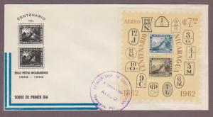 Nicaragua Airmail # C509 Stamp Centenary S/S FDC - I Combine S/H