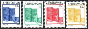 Azerbaijan. 1992. 75-78. Standard, Maiden Tower, Post Office. MNH.