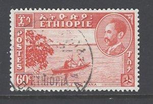 Ethioipa Sc # 292A used (DT)