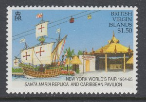 British Virgin Islands 754 Sailing Ship MNH VF