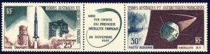 Scott #C10a French Satellite MNH