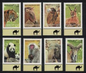 Tajikistan Tiger Panda Camel Caracal Elephant Fauna of Asia 8v with margins