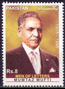 Pakistan. 2013. 1499. Writer. MNH.