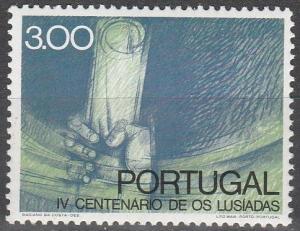 Portugal #1165 MNH F-VF (SU3727)