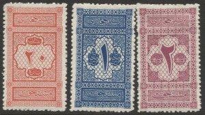 SAUDI ARABIA 1917 Scott LJ1-3  MLH/HR  VF  1st Postage Due set