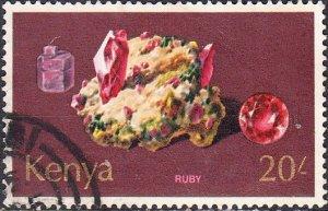 Kenya   #260 Used