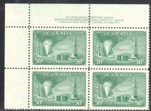 Canada #294 MINT NH UL BLOCK OF 4 - Inscription PLATE OTTAWA No 1