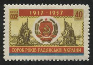 Russia  2022 MNH
