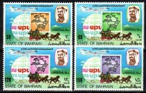 Bahrain #206-9  MNH CV $10.75 (X2548)