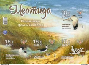 DONETSK - 2018 - Birds, Meohida Nature Res - Imperf 4v Sheet - Mint Never Hinged