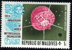 Satellite, World Meteorological Coop., Cent., Maldive Islds stamp SC#464 MNH