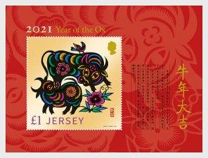 2021 Jersey Year of the Ox SS (Scott NA) MNH