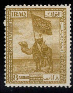 IRAQ Scott 8 MH* stamp