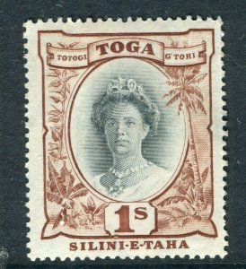 TONGA; 1920 early Pictorial issue Mint hinged 1s. value