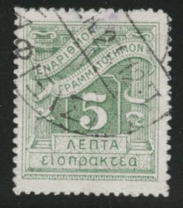 GREECE Scott J66 Used Serrate Roulettee postage due stamp