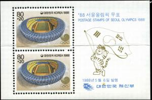 Korea Scott B53a Mint Never Hinged Miniature Sheet