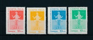 [104165] Costa Rica 1980 Postal tax children's village Christmas swing  MNH