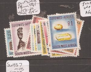South West Africa 1961 SG 171-85 MOG (9ccm)